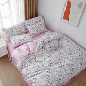 歐亞之星/100%天絲全鋪棉床包兩用被四件組/雙人/野夢