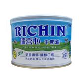 RICHIN瑞喜心純牛奶油454G/罐【愛買】