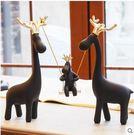 北歐美式風格裝飾品鹿擺件創意客廳現代電視酒櫃家居喬遷結婚禮物【一家三口】