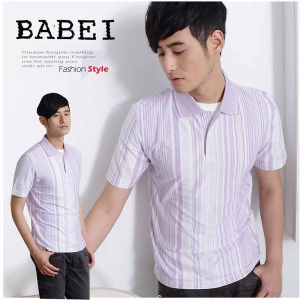 【大盤大】BABEI 短袖 POLO衫 直條紋 S號 大陸百貨專櫃正品 品牌 運動 休閒 都會 潮流