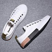 夏季新品低幫帆布鞋港風街拍男鞋子正版潮流個性百搭休閒板鞋【全館免運八五折】