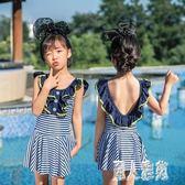 女童泳衣 兒童泳衣女女童中大童連體公主裙式可愛寶寶溫泉游泳衣女孩 DJ7823『麗人雅苑』