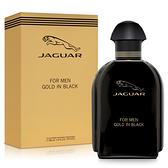 Jaguar 積架 捷豹皇室男性淡香水(100ml)-原廠公司貨【ZZshopping購物網】