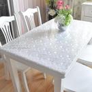 桌布PVC防水防燙桌布軟塑料玻璃透明餐桌布桌墊免洗茶幾墊台布快速出貨YJT