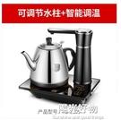 電熱水瓶容聲全自動上水燒水壺家用電茶壺泡...