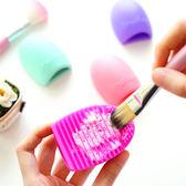 【01227】 BRUSHEGG化妝刷清洗蛋 洗刷神器 彩妝刷洗刷刷