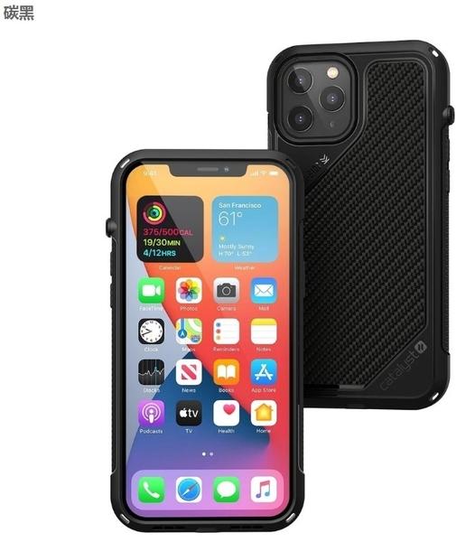 CATALYST iPhone12 Pro Max 6.7吋 防滑防摔保護殼 手機殼