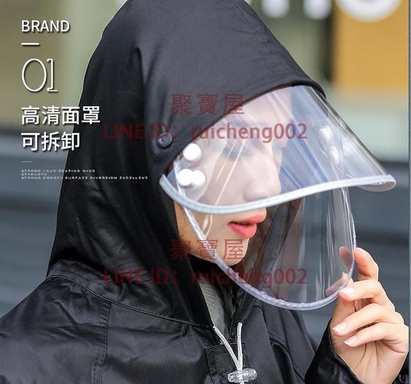全身防暴長款雨衣 男女士可愛單人成人電動車自行車騎行走路雨披【聚寶屋】