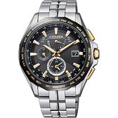 限量款 CITIZEN 星辰 光動能電波鈦金屬腕錶-金時標/42mm AT9095-50E