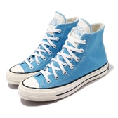 Converse 帆布鞋 Chuck Taylor All Star 70 HI 藍 米白 女鞋 運動鞋 【PUMP306】 166827C