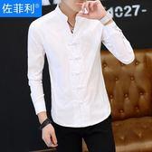 襯衫男修身潮流帥氣中國風長袖男士襯衣立領薄款休閒唐裝  薔薇時尚