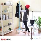 【RICHOME】HA117《LINCON新古典浪漫衣帽架-3色》單桿衣架   雙桿衣架