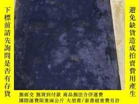 二手書博民逛書店OUTLINE罕見HISTORY OF THE WORLD (