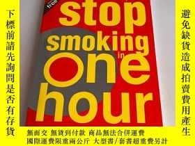 二手書博民逛書店Stop罕見Smoking in One HourY26171 Hepburn, Susan HarperCo