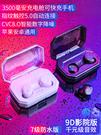 無線藍芽耳機5.0雙耳隱形s8plus迷妳運動跑步微小型單耳入耳式防水