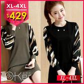 鑲鑽胸針雪紡拼接迷彩修身長袖洋裝 XL-4XL O-Ker 歐珂兒 1317010-C2