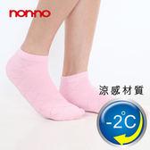 NON-NO涼感緹花船形襪 22~24cm【愛買】