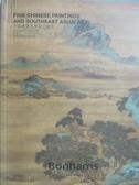 【書寶二手書T8/收藏_XAG】Bonhams_中國書畫及東南亞藝術_2016/5/29