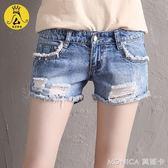 現貨出清破洞牛仔短褲女夏季低腰超短牛仔褲韓版寬鬆顯瘦學生百搭熱褲