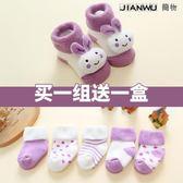 嬰兒襪【6雙】0-2歲嬰兒兒襪子春秋冬季純棉加厚男女長筒寶寶襪0-1-3歲6-12個月