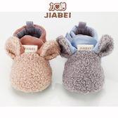 寶寶小棉鞋 0-1歲新生嬰兒兒鞋鞋子純棉初生加絨加厚保暖 沸點奇跡