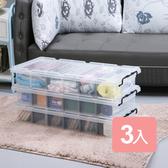 《真心良品》活寶床下扁平分類收納箱27L(3入)