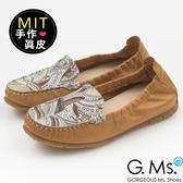 G.Ms.*MIT系列-變形蟲印花牛皮莫卡辛鞋-好搭棕