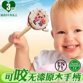 生肖豬嬰兒撥浪鼓 原木手柄貨郎鼓牛皮搖鼓初生兒童木質玩具手鼓 歐韓時代