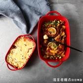 烤盤陶瓷烤箱用長方形 家用創意菜盤子 紅雙耳烘焙芝士焗飯焗烤碗 NMS漾美眉韓衣