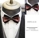 正裝黑領結男結婚