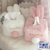 可愛粉嫩兔子毛絨紙巾套車用客廳紙巾盒卡通面紙盒抽紙盒【英賽德3C數碼館】