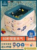 室內游泳池 嬰兒游泳池 寶寶家用室內游泳桶新生兒小孩兒童充氣加厚游泳浴缸 向日葵