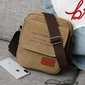 男士單肩包帆布斜挎小包包背包休閑運動包