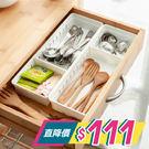 生活好物筷匙收納盒2入組-大-生活工場