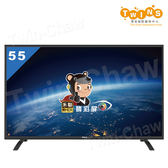 【禾聯HERAN】55吋LED液晶顯示器/電視+視訊盒(HD-55DC7+MA5-C08)