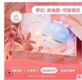 網紅同款少女心臥室夜光亮燈抖音小飾品貓控創意禮物兒童發光玩具 免運