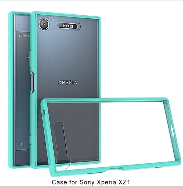88柑仔店~ 透明鎧甲索尼Xperia XZ1  G8342 5.2吋晶透亞克力 TPU邊框歐美熱銷防摔透明殼