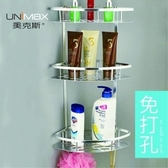 【UNIMAX 美克斯】鋁合金三層三角轉角置物架
