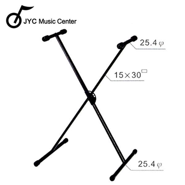 ★JYC Music★KB-210 X型電子琴架