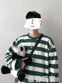 秋季條紋衛衣男士嘻哈寬鬆長袖ins男生秋裝韓版潮流上衣外套衣服 極客玩家