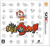 3DS 妖怪手錶(日版日文‧日本機專用)