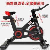 健身車 動感單車超靜音健身車家用腳踏車室內運動自行車健身器材igo      非凡小鋪