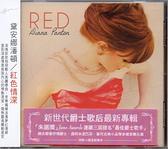 【停看聽音響唱片】【CD】黛安娜潘頓:紅色情深