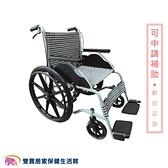 鋁合金輪椅 機械式輪椅 101 經濟型 手動輪椅 居家輪椅 外出輪椅 醫院輪椅 黃格紋