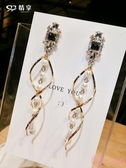 耳環 人造珍珠流蘇吊墜顯臉瘦的耳環女氣質韓國個性百搭熊妹醬耳釘