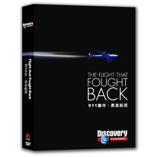 Discovery-911事件 - 勇氣航班DVD
