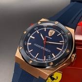 星晴錶業-FERRARI法拉利男錶,編號FE00010,42mm玫瑰金, 寶藍錶殼,寶藍錶帶款