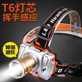 強光感應頭燈可充電超亮頭戴式戶外3000米夜釣魚礦燈打獵
