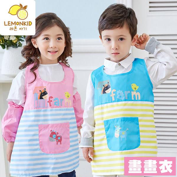 兒童畫畫衣 卡通動物農場三件式 卡通圍裙美術防水布料男童女童工作服 袖套 口袋 幼兒院 美術班