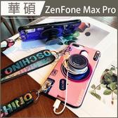 【藍光相機殼】ZenFone Max Pro ZB602KL 全包覆軟殼 相機支架 送掛繩 背帶 復古風 手機殼 網紅手機套